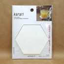 Karari (カラリ) 珪藻土コースターヘキサゴン ホワイト