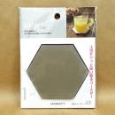 Karari (カラリ) 珪藻土コースター ヘキサゴン グレー