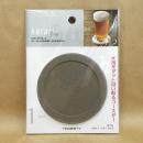 Karari (カラリ) 珪藻土 コースター ラウンド グレー