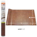 貼って剥がせる装飾シート 約40×100cm DEC−01