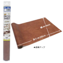 貼って剥がせる装飾シート 約40×200cm DEC−01