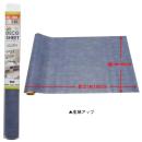 貼って剥がせる装飾シート 約40×100cm DEC−02
