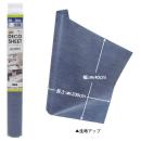 貼って剥がせる装飾シート 約40×200cm DEC−02