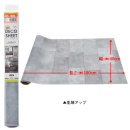 貼って剥がせる装飾シート 約40×100cm DEC−03