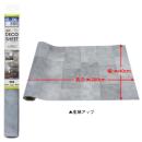 貼って剥がせる装飾シート 約40×200cm DEC−03