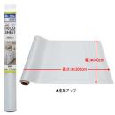 貼って剥がせる装飾シート 約40×200cm DEC−04