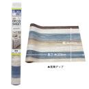 貼って剥がせる装飾シート 約40×200cm DEC−06