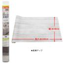 貼って剥がせる装飾シート 約40×100cm DEC−07
