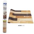 貼って剥がせる装飾シート 約40×200cm DEC−09