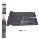 貼って剥がせる装飾シート 約40×100cm DEC−10