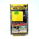 黄色いカラス カラス専用忌避テープ 15枚入り