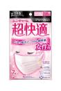 超快適マスク プリーツタイプ 小さめサイズ(ベビーピンク) 女性用 7枚入