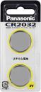 パナソニック リチウム コイン電池 CR2032 2P