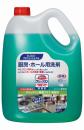 花王プロフェッショナル マジックリン 除菌プラス 業務用 4.5L