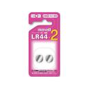 マクセル アルカリボタン電池 2個パック LR442BSC