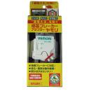 感震ブレーカーアダプター 【ヤモリ】 ホワイト