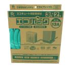 エコキュート用配管部材 エコパック (φ13) 10厚 (約)3m UPC13−10ECO 3M.