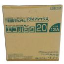 エコキュート用配管部材 エコパック20 (φ13) 10厚 (約)20m UPC13−10ECO 20M.
