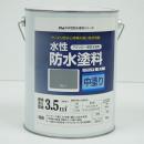 アトム 水性防水塗料 中塗り グレー 4Kg