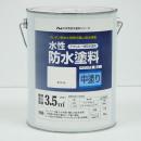 アトム 水性防水塗料 中塗り 4Kg ホワイト