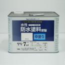 アトム 水性防水塗料 中塗り ホワイト 8Kg