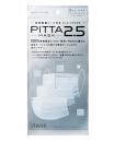 ピッタマスク(PITTA MASK) 2.5 レギュラー [隙間密着シール付] 3枚(個包装) ホワイト