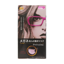 メガネ美人の贅沢マスク ももいろピンク 女性サイズ 10枚入