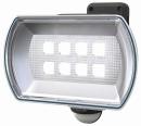 ムサシ 4.5Wワイド フリーアーム式 LEDセンサーライト(乾電池式) LED−150 【電池別売】