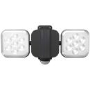ムサシ 8W×2灯 フリーアーム式 LEDセンサーライト(コンセント式) LED−AC2016
