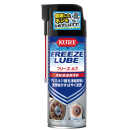 KURE フリーズ ルブ 420mL 凍結浸透潤滑油