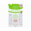 hadakara(ハダカラ) ボディソープ 保湿+サラサラしあがりタイプ グリーンフルーティの香り つめかえ用 340mL