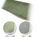 中敷ラグ マロット 65×170 グリーン