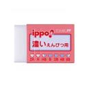 トンボ鉛筆 ippo! 濃いえんぴつ用消しゴム ピンク W01 EKIW01