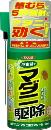 ムシクリン マダニ用エアゾール 300mL