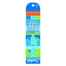 トンボ鉛筆 ippo! かきかたえんぴつ 6B ブルー軸 12本 KB−KPM02