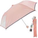 子供折畳み傘 50cm ピンク