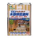 ニッペ 水性ウッディガード 1.6L 【透明クリヤー】