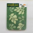 キッチンマット フォリエ 約45×120cm グリーン