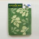 キッチンマット フォリエ 約45×180cm グリーン