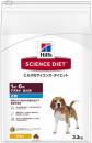 サイエンスダイエット 1〜6歳 アダルト 成犬用  小粒 チキン 3.3kg