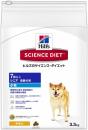 サイエンスダイエット 7歳以上 シニア 高齢犬用 小粒 チキン 3.3kg