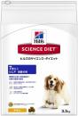 サイエンスダイエット 7歳以上 シニア 高齢犬用 チキン 3.3kg