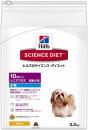 サイエンスダイエット 10歳以上 シニア プラス 高齢犬用 小粒 チキン 3.3kg