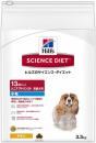 サイエンスダイエット 13歳以上 シニア アドバンスド  高齢犬用 小粒 3.3kg