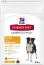 サイエンスダイエット  1〜6歳 ライト 肥満傾向の成犬用 チキン 3.3kg