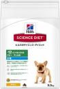 サイエンスダイエット 〜12ヶ月/妊娠・授乳期 パピー 子いぬ用 小粒 チキン 3.3kg
