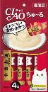 CIAO チャオ ちゅ〜る とりささみ&黒毛和牛 4本