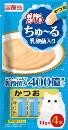 CIAO チャオ ちゅ〜る 乳酸菌入り かつお 14g×4本