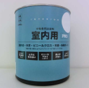 水性多用途塗料 室内用 0.9L ペールブルー 0601