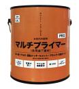 水性内外部用 万能マルチプライマー(多用途下塗材) 3.8L ホワイト